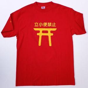 💥💥This is a J-List Original T-shirt 💥💥